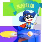 新疆网站建设